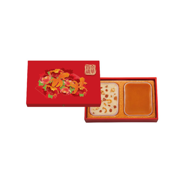 Chinese New Year Rice Pudding Twin Gift Set