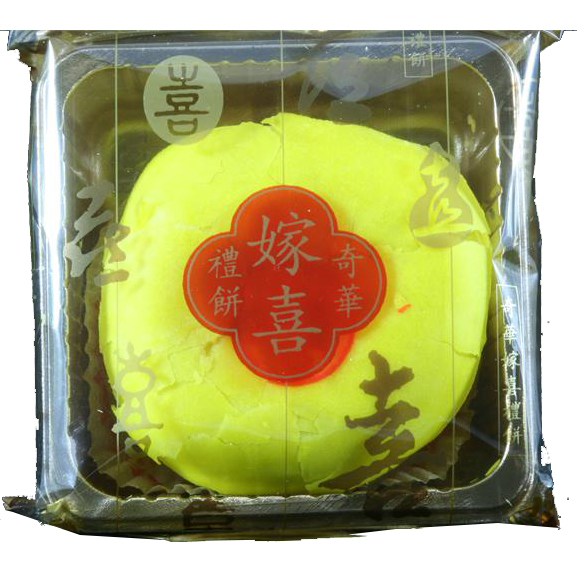 Bridal Mung Bean Paste Cake