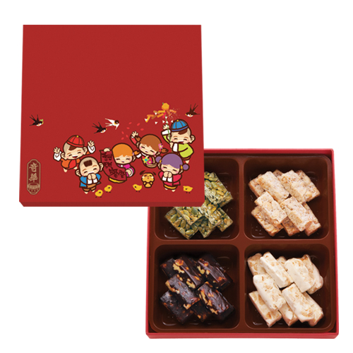 Assorted Handmade Candies Gift Box