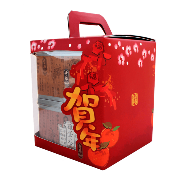 Chinese New Year Twin Eggrolls Carrying Gift