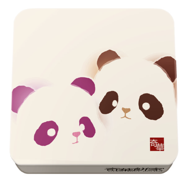 Panda Sweetheart Cookies Gift Box