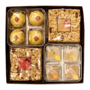 Art of Baking Gift Box C
