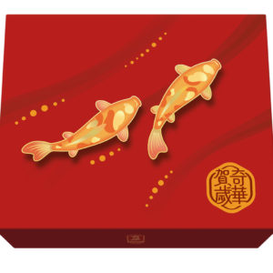 Chinese New Year Deluxe Gift Box