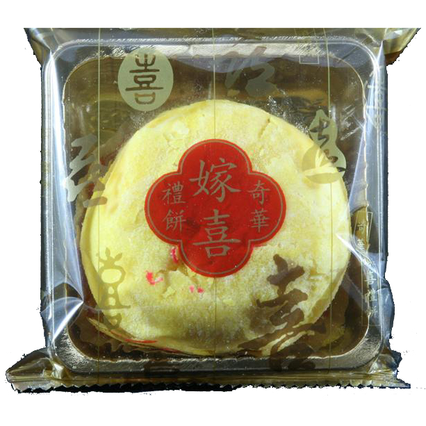 Bridal Lotus Seed Paste w/ Yolk Cake