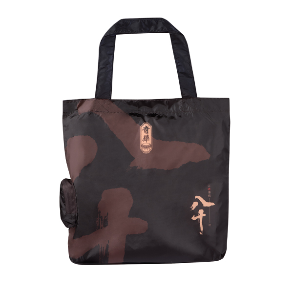 Limited Edition 80th Anniversary Reusable-Tote