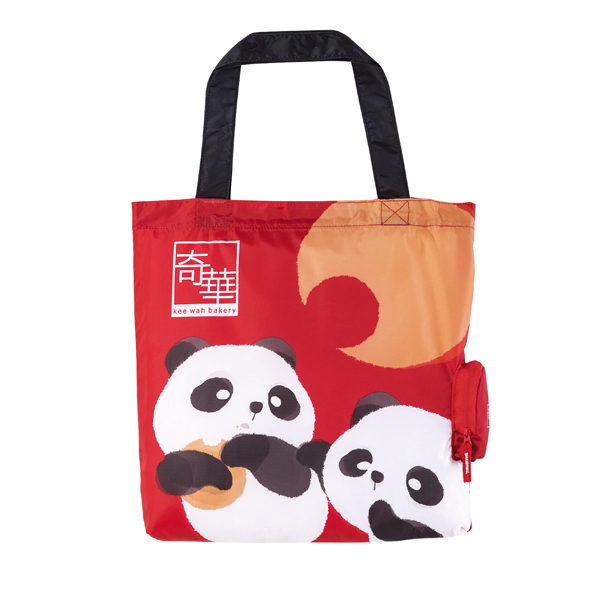 Limited Edition Moon Festival Panda Bag