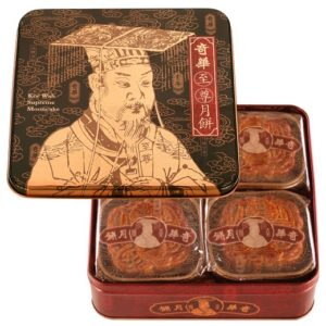 Mixed Nuts Mooncakes