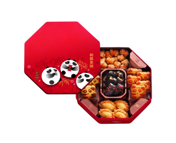 Panda Chinese New Year Lucky Gift Set
