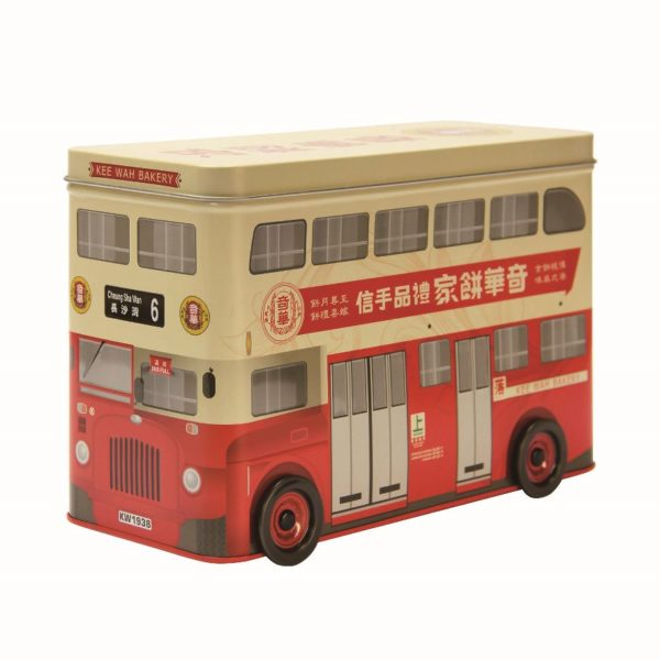 Vintage Double-Deck Bus Gift Box