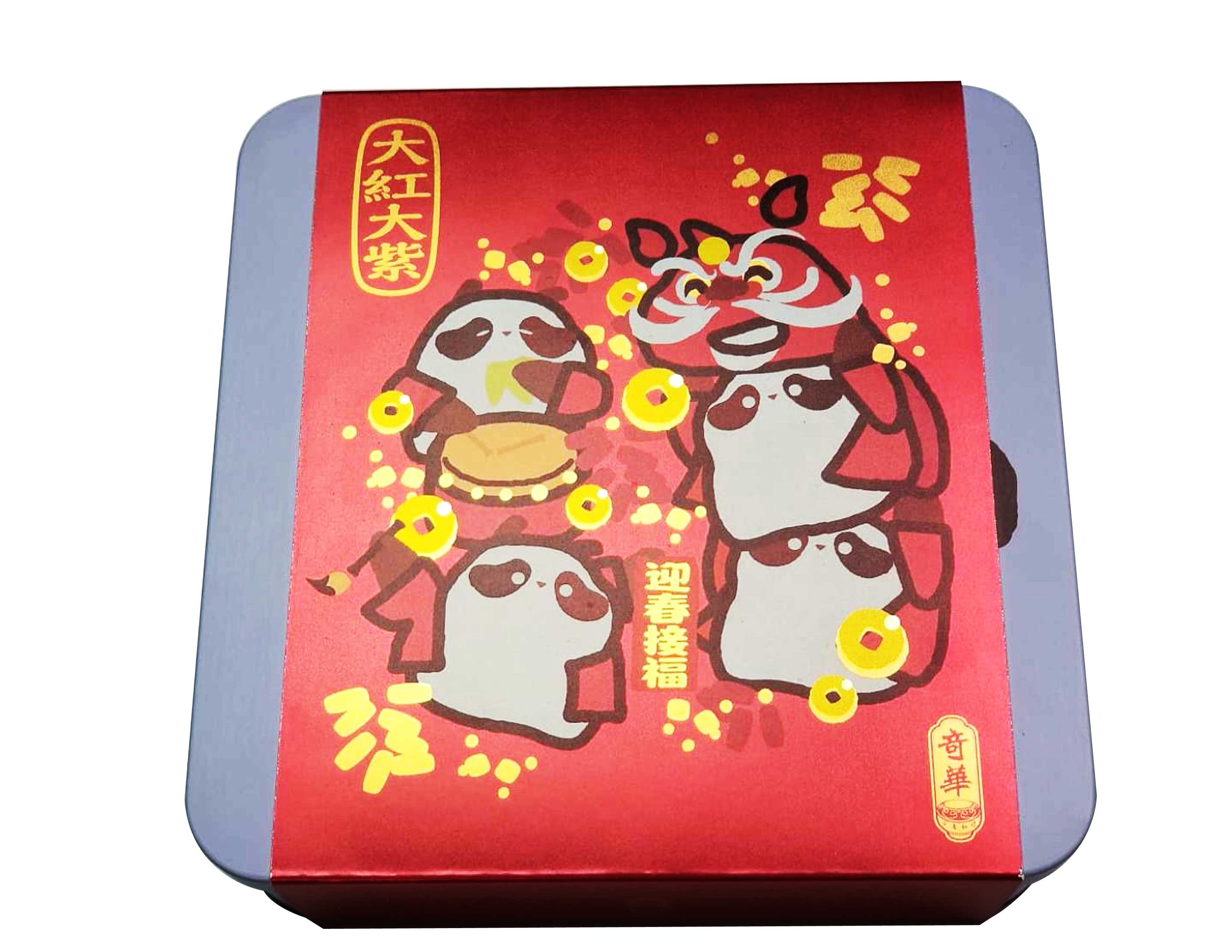 Chinese New Year - Special Edition Animal Cookies Gift Tin