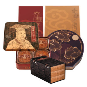 Mooncake Gift Sets