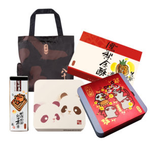 Kee Wah Special Gifts