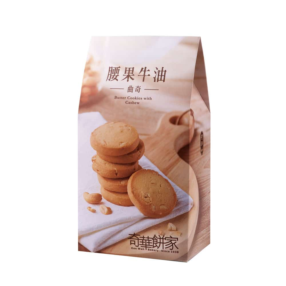 Butter Cookies with Cashew